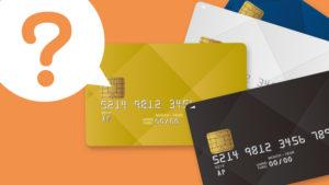 クレジットカードとは?